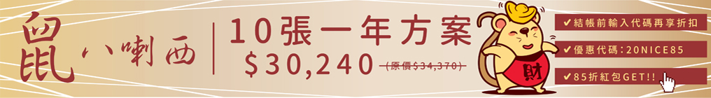 Banner new year2020 tw3