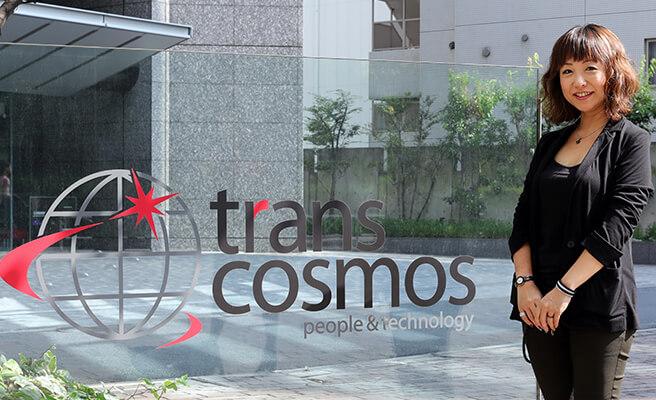 トランスコスモス株式会社様の事例