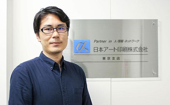 日本アート印刷様