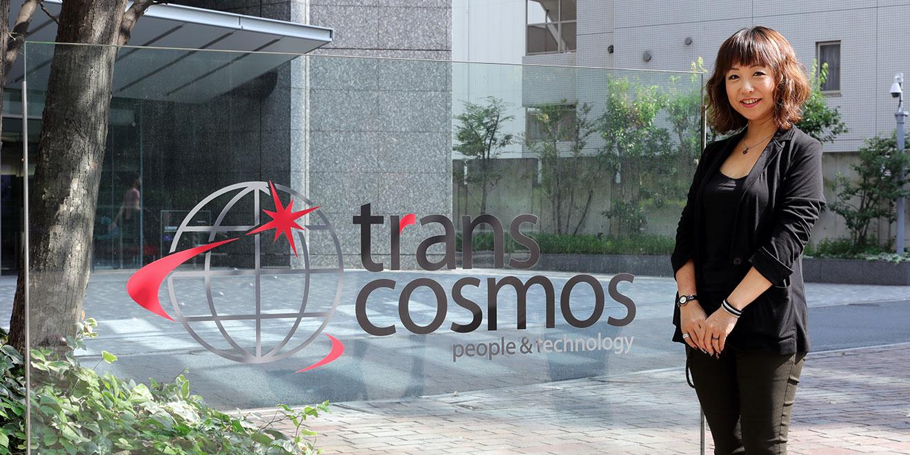トランスコスモス株式会社様